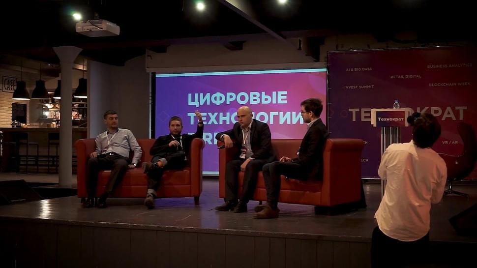 Панельная дискуссия: Как применять Big Data? - Александр Фонарев