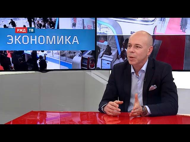 Цифровизация: Борис Паньков: Инвестиции в цифровизацию железнодорожного транспорта окупаются за нед