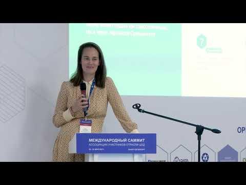 ЦОД: Финансирование строительства инфраструктуры центров обработки данных ЦОД в государствах членах