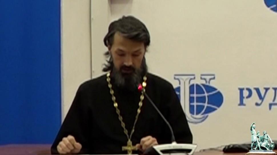 Цифровизация: «Цифровизация как проект наднационального управления» - видео