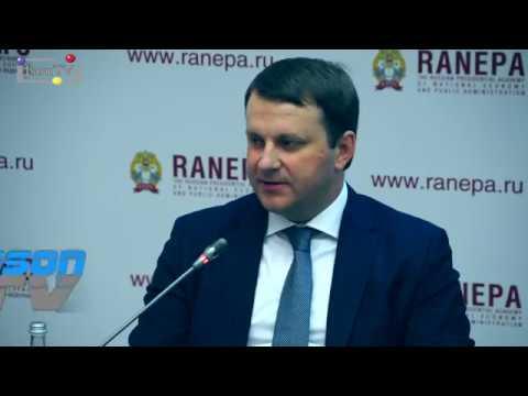 JsonTV: Я очень люблю прогнозы МВФ - Максим Орешкин - Гайдаровский форум 2019