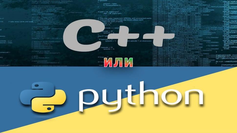 Python: Чем отличается Python от C/C++? - видео