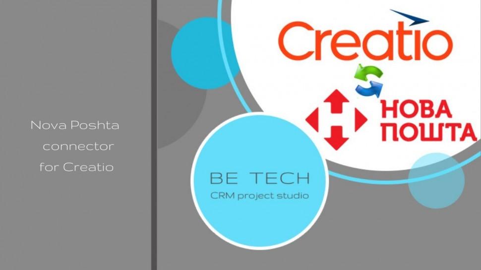 Be Tech: Коннектор Creatio к сервису доставки Новая Почта обзор от Be Tech - видео