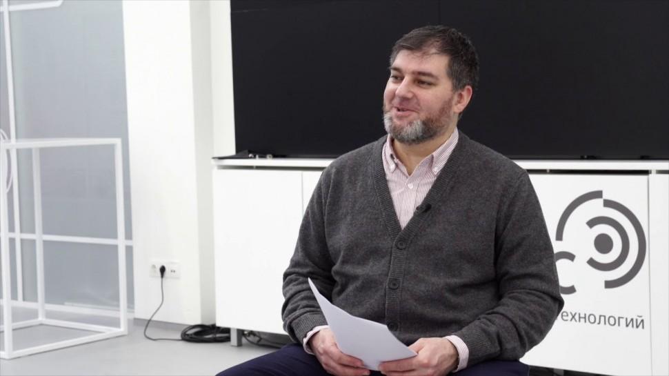itSMFru: #ITSM Проект года 2021. Дмитрий Одиноков. Ростелеком ЦОД - видео