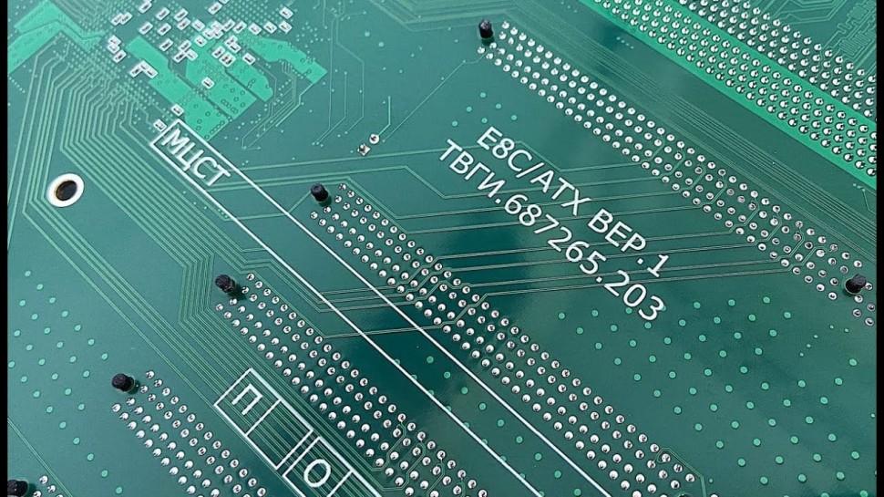 E8C-ATX на Эльбрус-8С: самая большая из однопроцессорных