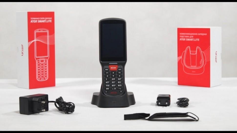 АТОЛ: Мобильный терминал сбора данных АТОЛ Smart.Lite - видео