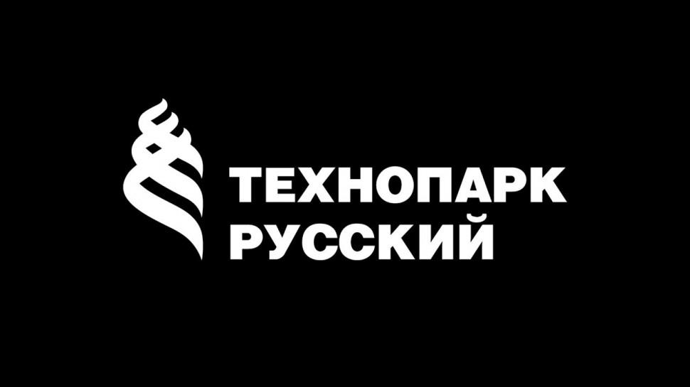 Технопарк «Русский» - конвейер стартапов на о. Русский