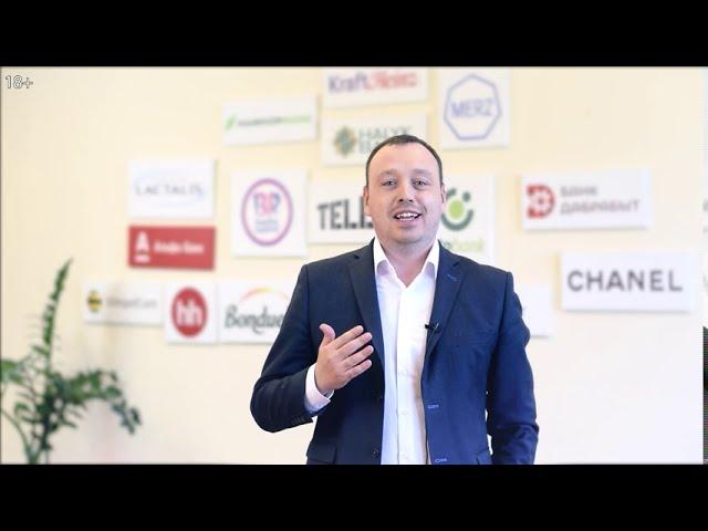 Террасофт: «Террасофт» приглашает на масштабную онлайн-конференцию для бизнес- и ИТ-лидеров ACCELERA