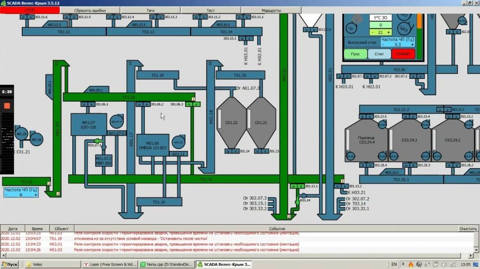 SCADA: SCADA управления элеватором на основе reSCADA от компании ПроектМаркет - видео