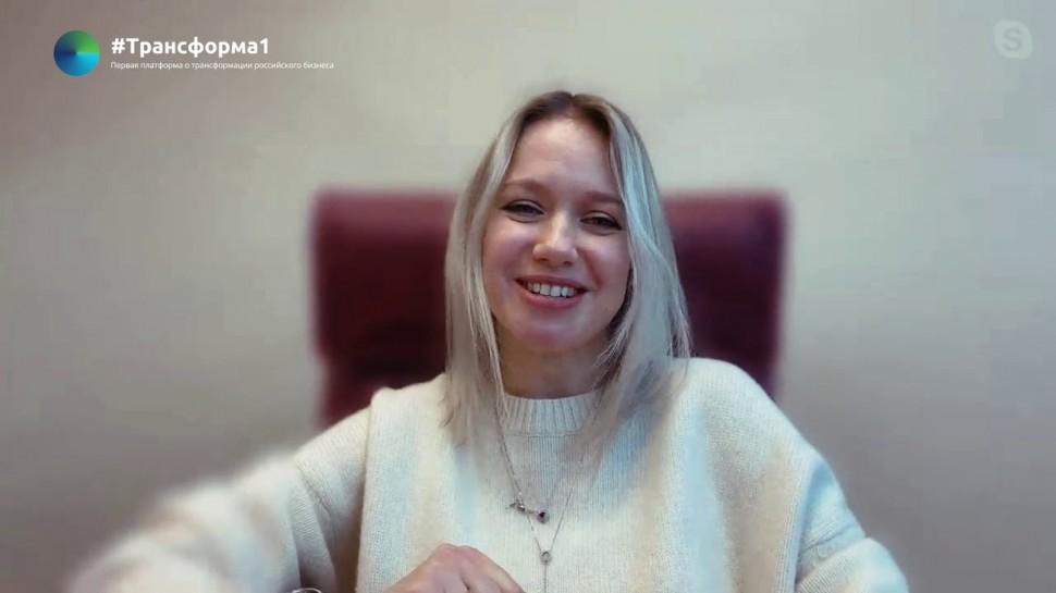 #Трансформа1: Александра Аронова, АО «Глонасс» - видео