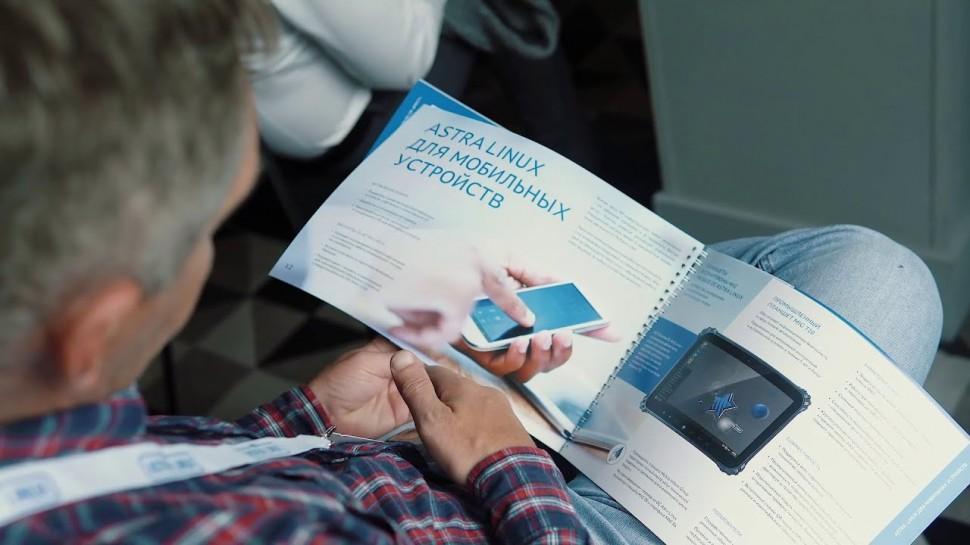 Цифровизация: Восточный форум ГК Astra Linux «Цифровизация и ИТ-трансформация – 2021» - видео