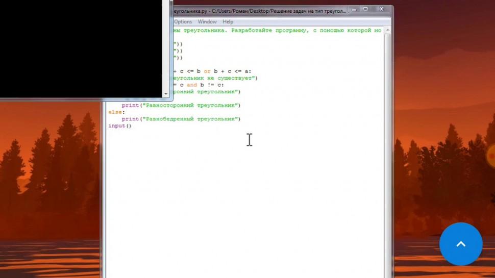 Python: Как Определить Тип Треугольника в Python. Урок #3 || Python - видео