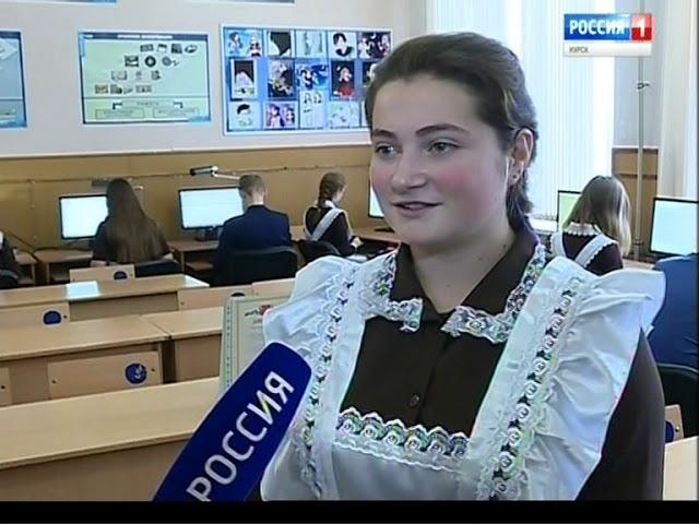 ГИГАНТ – Компьютерные системы: «Подарки школе» (полная версия специального репортажа телеканала «Рос