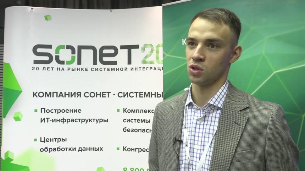 Экспо-Линк: Лаборатория Касперского на Код ИБ 2019 | Нижний Новгород - видео
