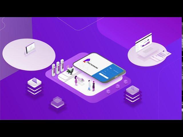НПЦ «БизнесАвтоматика»: внедрение комплексной системы управления проектами «Visary Project» для Рост