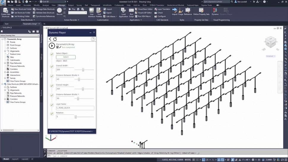Autodesk CIS: Civil 3D 2021: Dynamo плеер