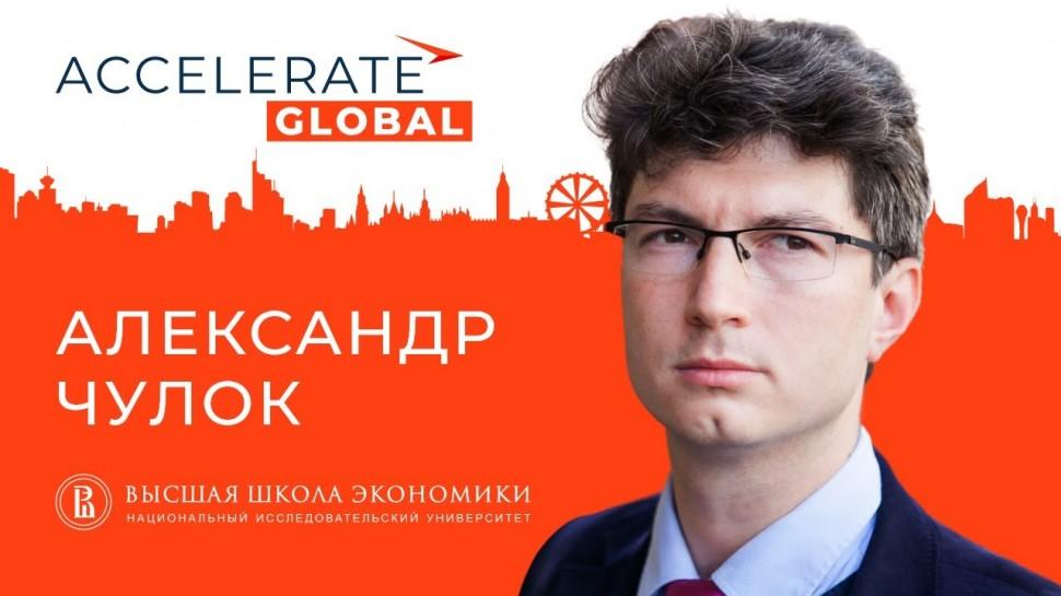 Террасофт: KEYNOTE-CЕССИЯ   Глобальные тренды пост-пандемического общества: угрозы и новые бизнес-во