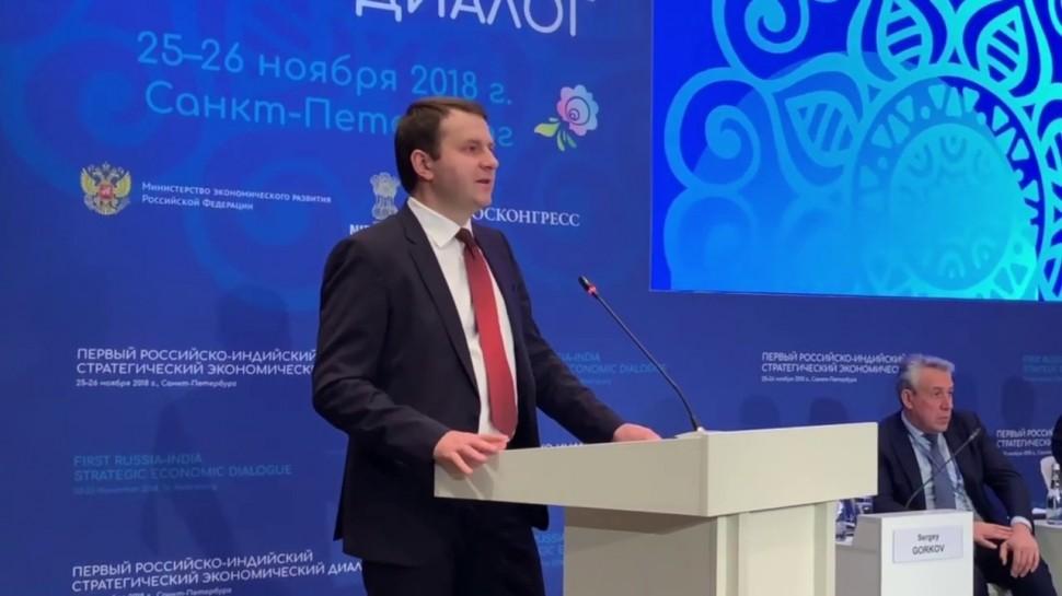 Цифровизация: Максим Орешкин: Цифровизация - перспективное направление сотрудничества России и Индии