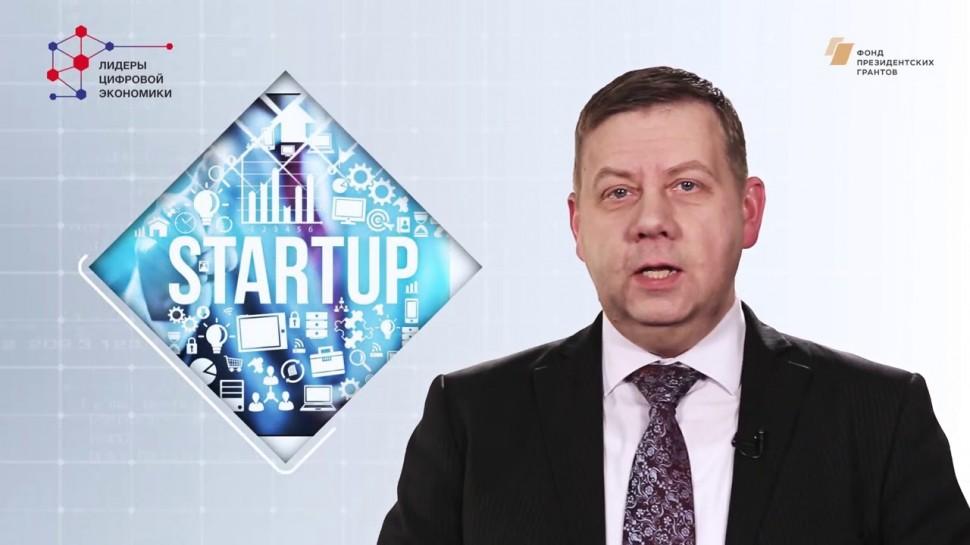Цифровизация: Март 2019: Цифровизация промышленности: от автоматизации до индустрии 4.0 - видео