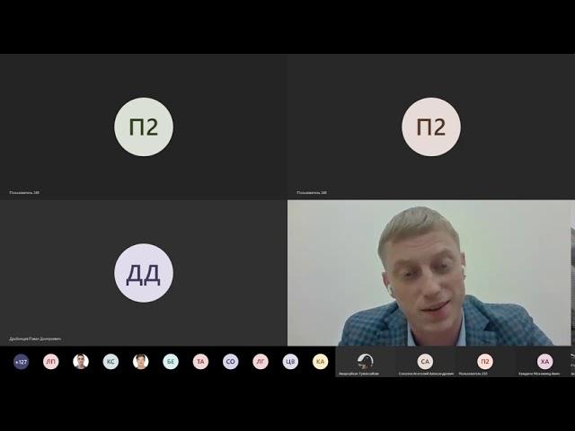 SPbCIOclub: лекция для студентов Института компьютерных наук и технологий