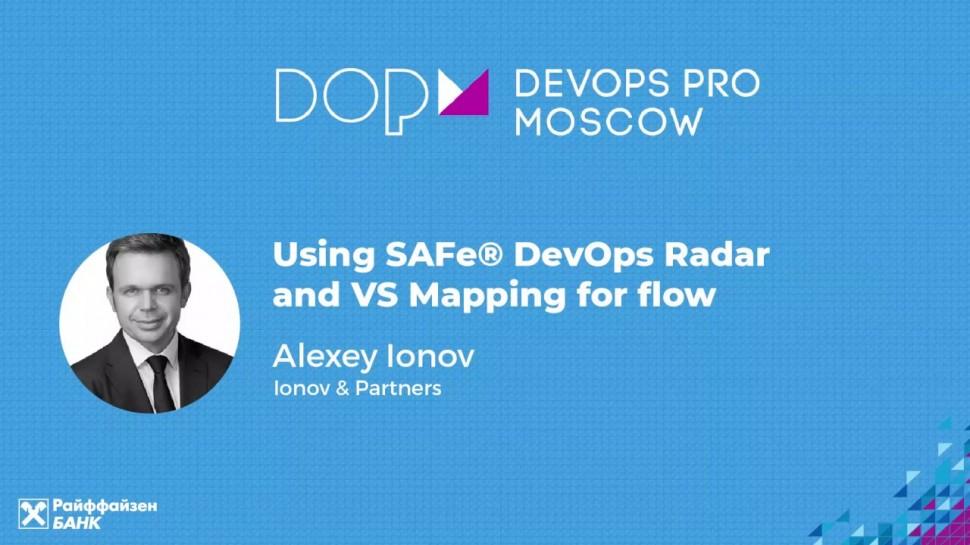 DevOps: DAY 1 - Используем SAFe® DevOps Радар и VS Мэппинг для потока (RU) - Алексей Ионов - видео