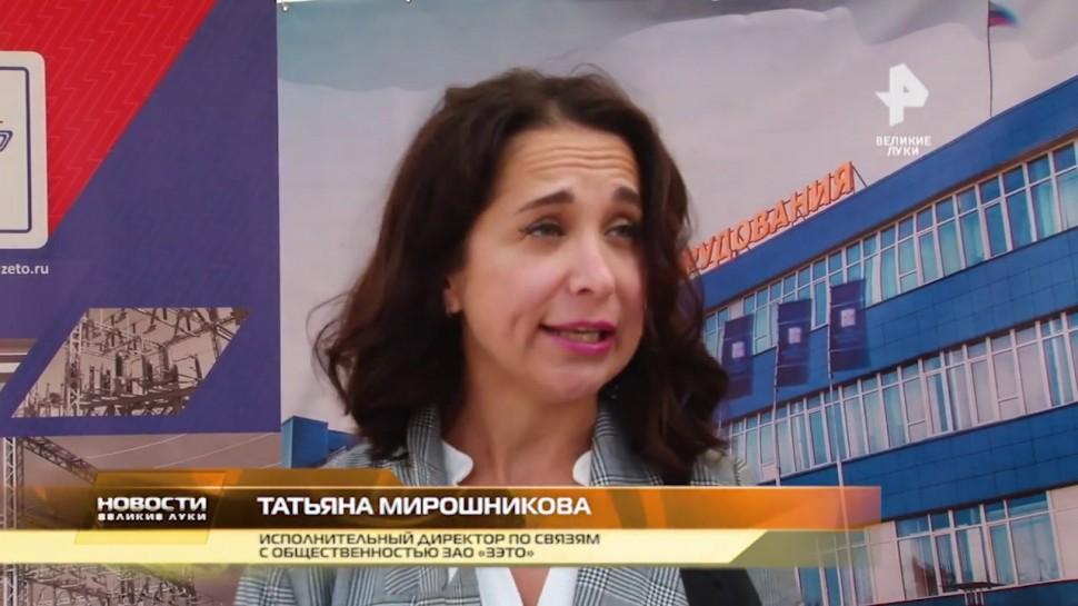 Ассоциация кластеров и технопарков: Выставка промышленников Псковской области