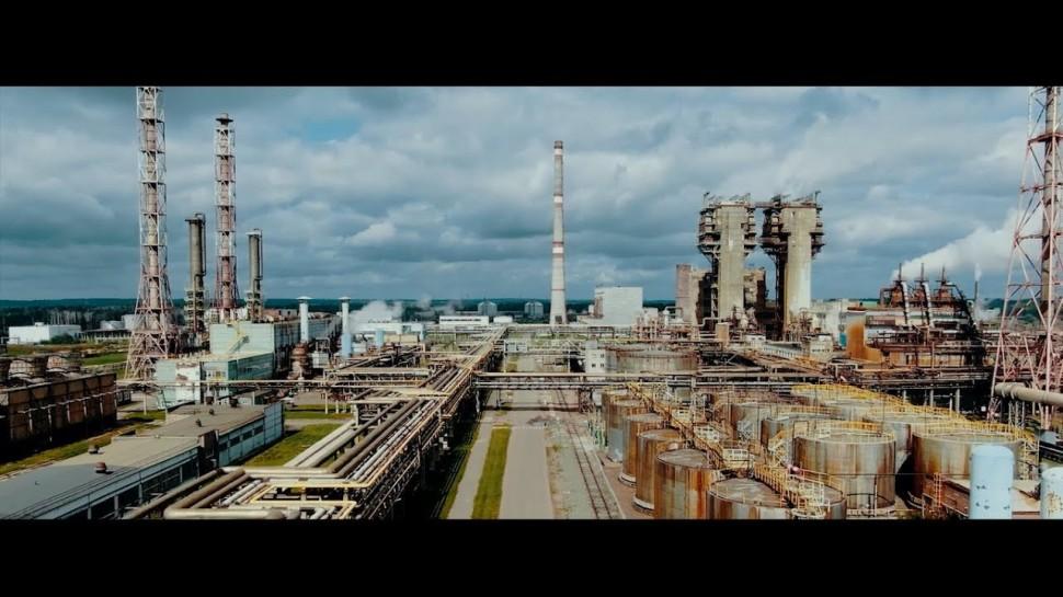 TerraLink global: Автоматизация закупок с помощью SAP Ariba в компании АО «ОХК «УРАЛХИМ» - видео