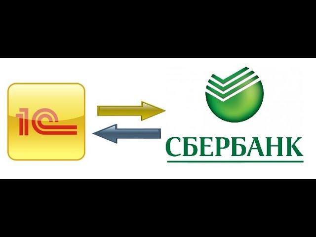 Разработка 1С: Платежный модуль интернет-эквайринга Сбербанка v2.1 для 1С - видео