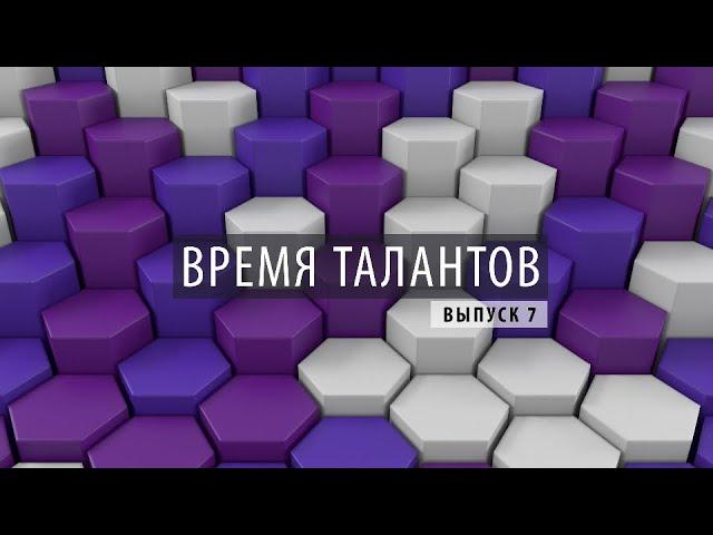 Диасофт: ПРОбизнес │ Время талантов. Александр Глазков. Выпуск 7