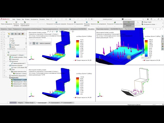 CSoft: ВАЖНО! Сингулярности напряжений в SOLIDWORKS Simulation - видео - SOLIDWORKS
