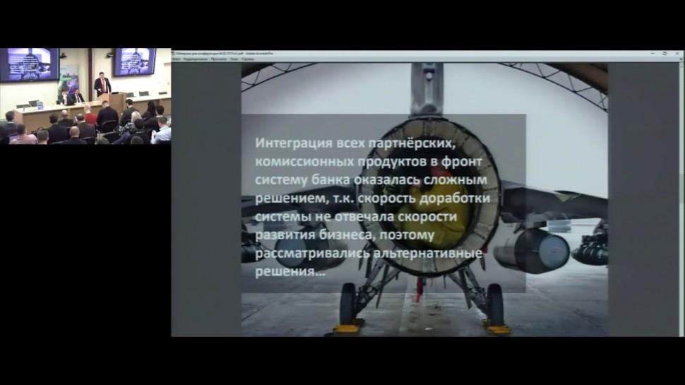 """КРОК: Доклад """"Возможность повышения операционной эффективности фронта по продаже комиссионных продук"""