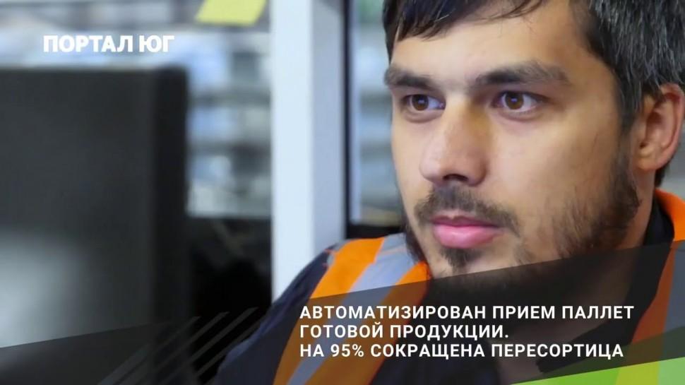 """Разработка 1С: Внедрение """"1С:ERP"""" в ООО """"Чеченские минеральные воды"""" - видео"""