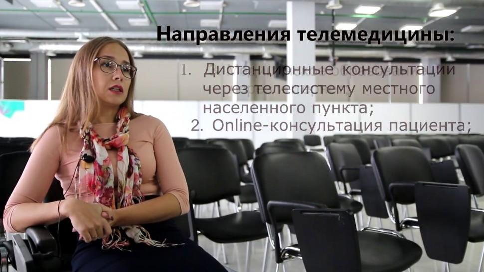 Что такое телемедицина и какими направлениями она представлена: в России и мире