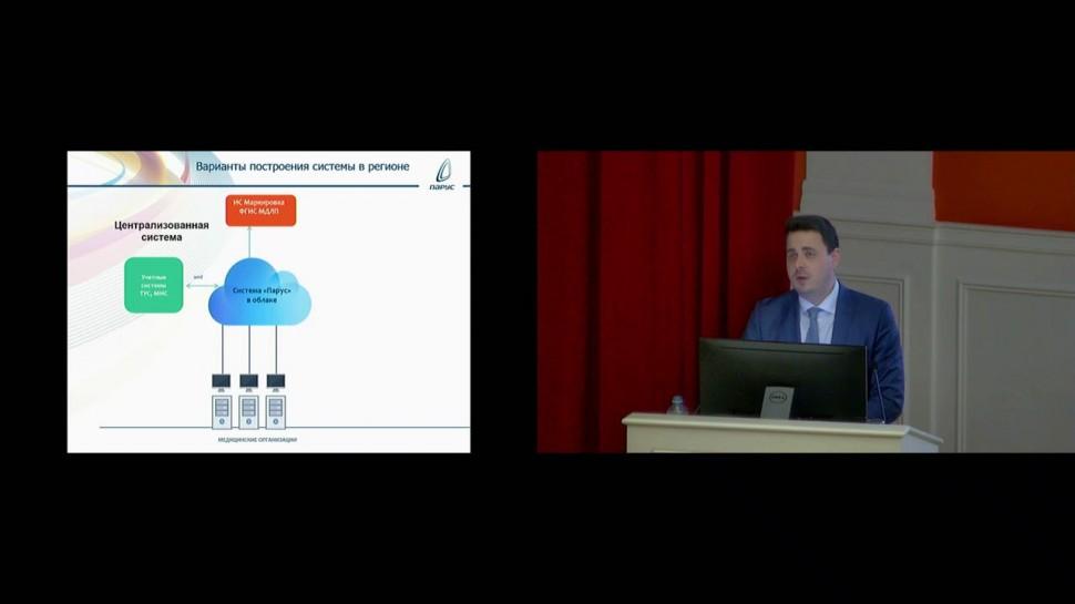 Корпорация ПАРУС: автоматизация учета маркированных лекарственных препаратов