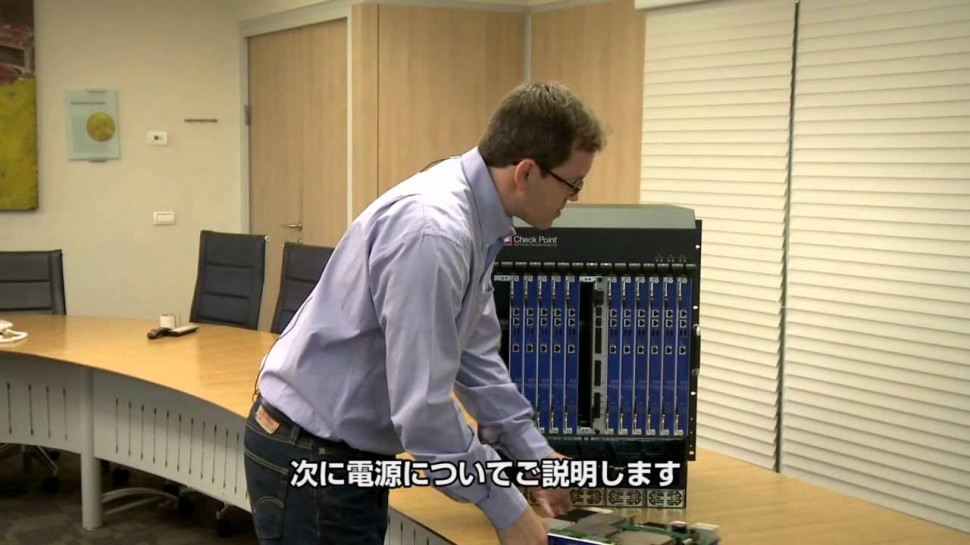 Check Point: Overview of the 61000 Appliance - with Japanese subtitles