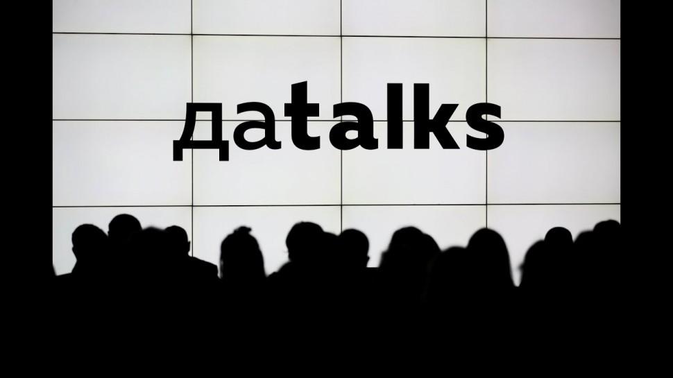 NaviCon: форум «Navicon Data Talks 2018»