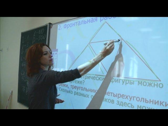 Цифровизация: Цифровизация в школах - видео