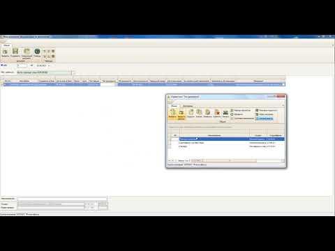 АЛТИУС: Ввод сертификатов на материалы и автоматическое создание документации на материалы в формах