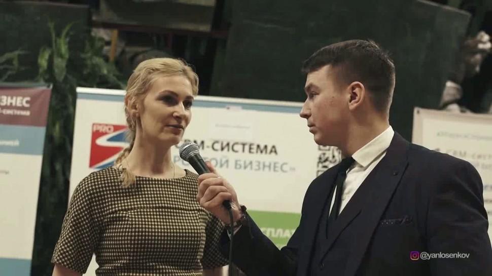 Простой бизнес: Интервью на Российском Форуме Маркетинга 2018