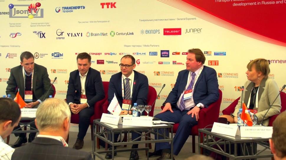 JsonTV: TransNet. Пленарная сессия «Изменение магистрального рынка: межоператорское взаимодействие»
