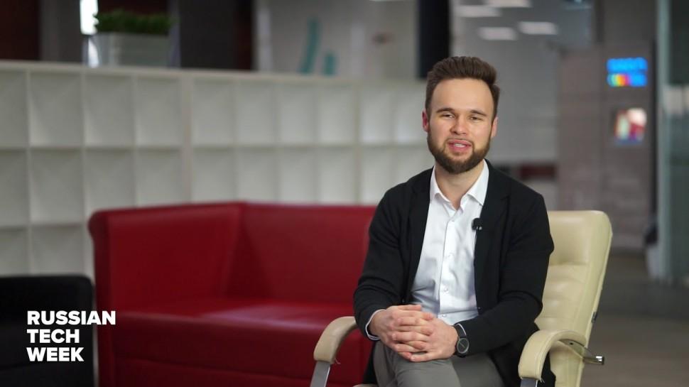 КРОК: КРОК на Russian tech week 2019