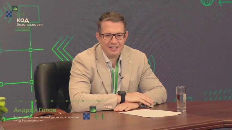 Код Безопасности: Круглый стол с регуляторами - видео
