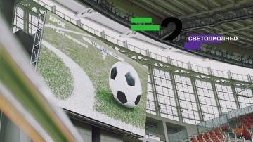 КРОК: Стадионы ЧМ-2018: «Екатеринбург Арена»