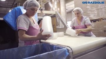 ВЦ «Раздолье»: Автоматизация производства пластиковой упаковки на 1С:ERP