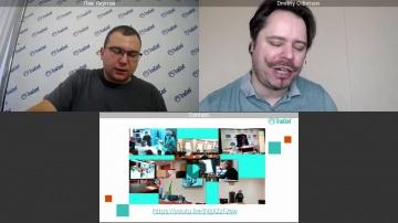 TrueConf: онлайн-семинар о TrueConf Server 4.6 и удаленной работе в условиях пандемии - видео
