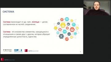 КОРУС Консалтинг: Agile