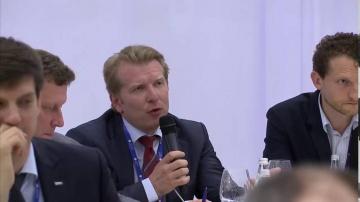 AT Consulting: Выступление Сергея Шилова на ПМЭФ-2016