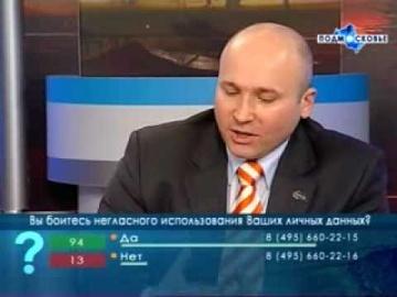 """Эфир программы """"Область доверия"""" (часть 2)"""