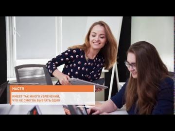 NAUMEN: Создавай будущее ИТ с NAUMEN - видео