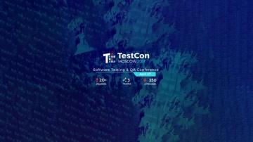 DATA MINER: TestCon Moscow 2017 trailer 2